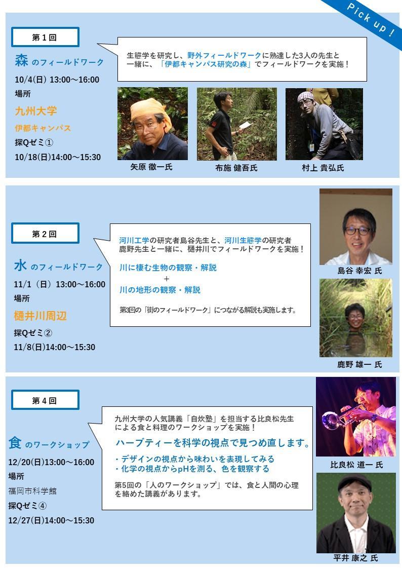 ホームページ広報_修正版2.jpg