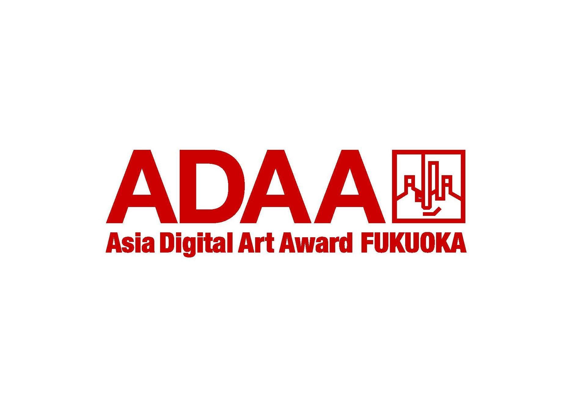 ADAA_kyushuuniversity.jpg