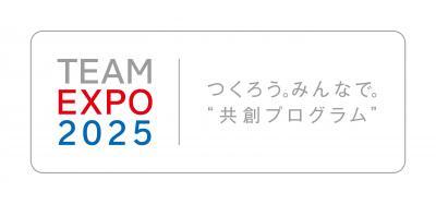 TEAM_EXPO_LOGO_message_yoko01.jpg
