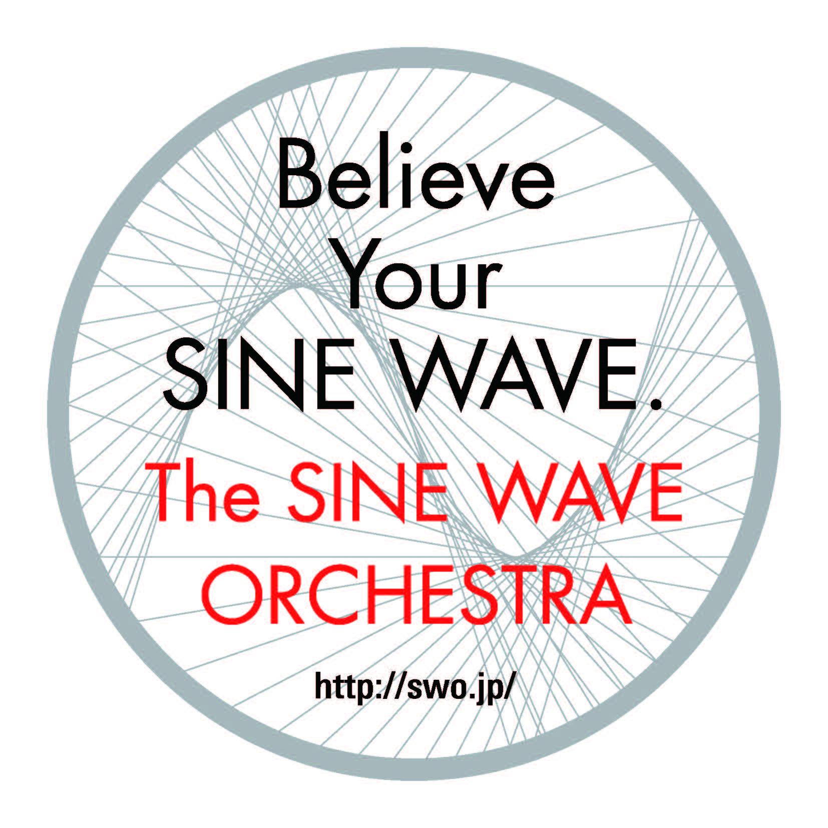 TheSINEWAVEORCHESTRA.jpg