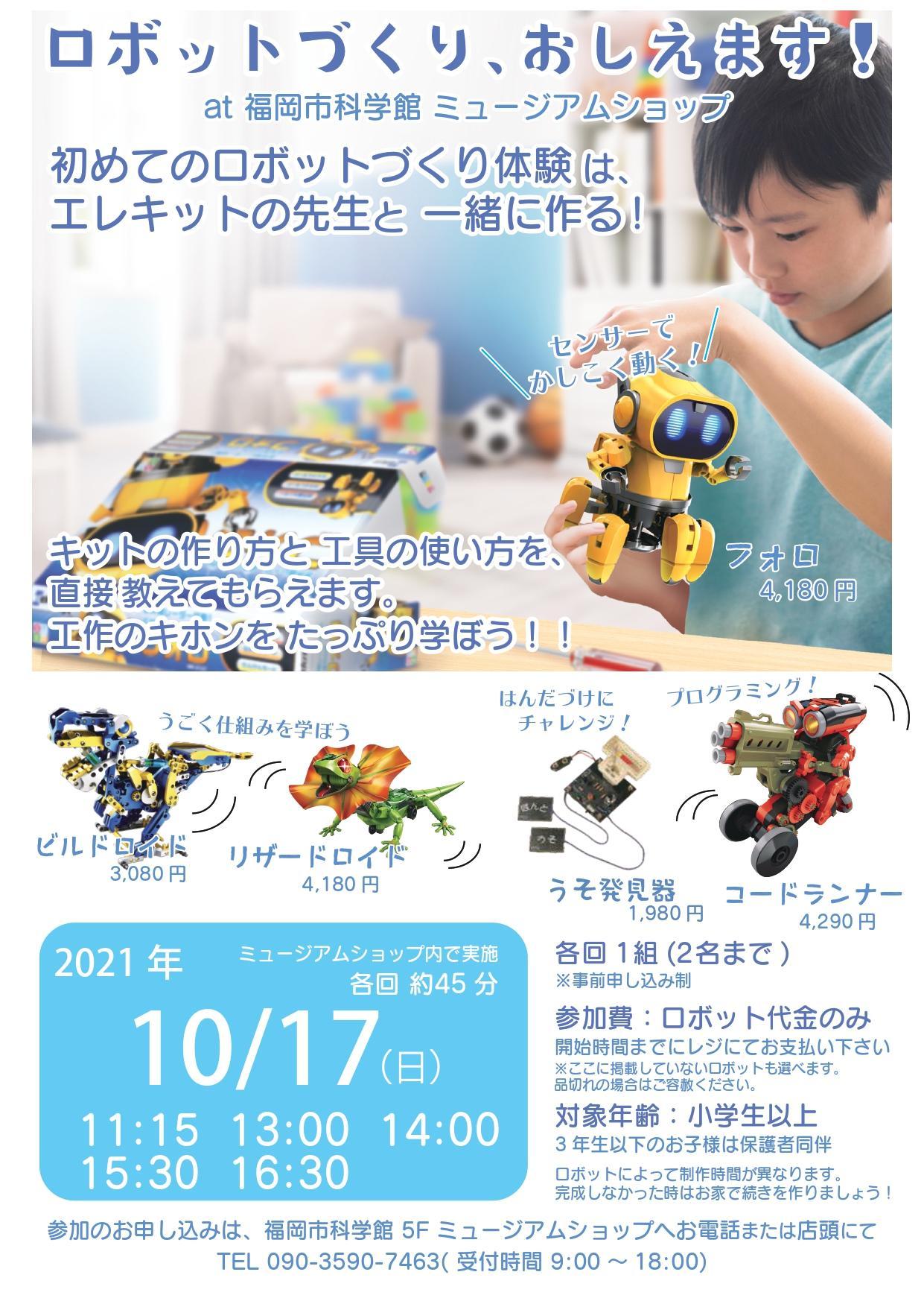 202110イベントポスター_page-0001.jpg