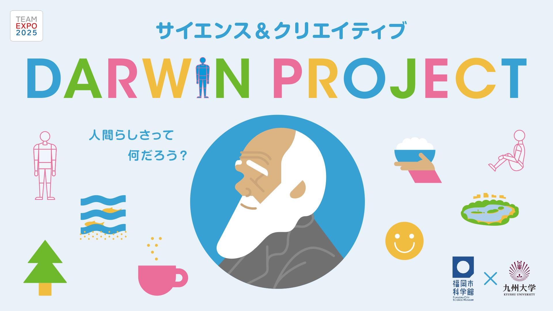 210910_Darwin_banner1.jpg