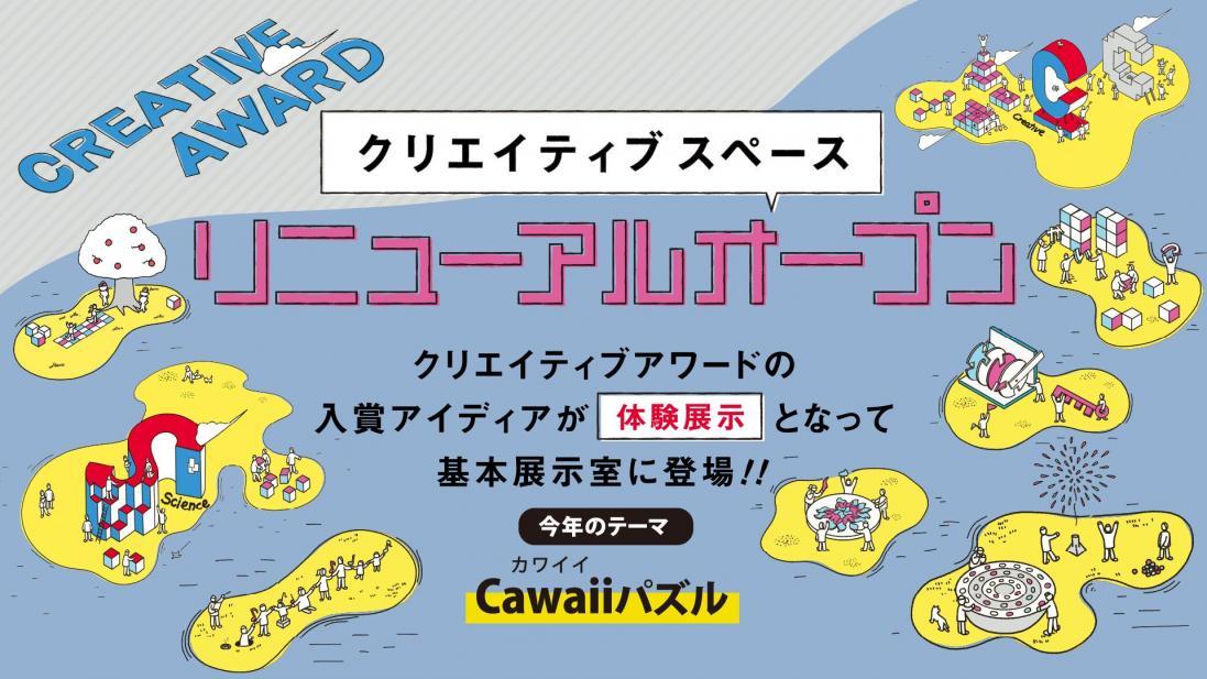 アートボード_1-100 (最新).jpg