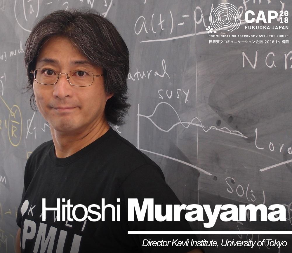 hitoshimurayama.jpg
