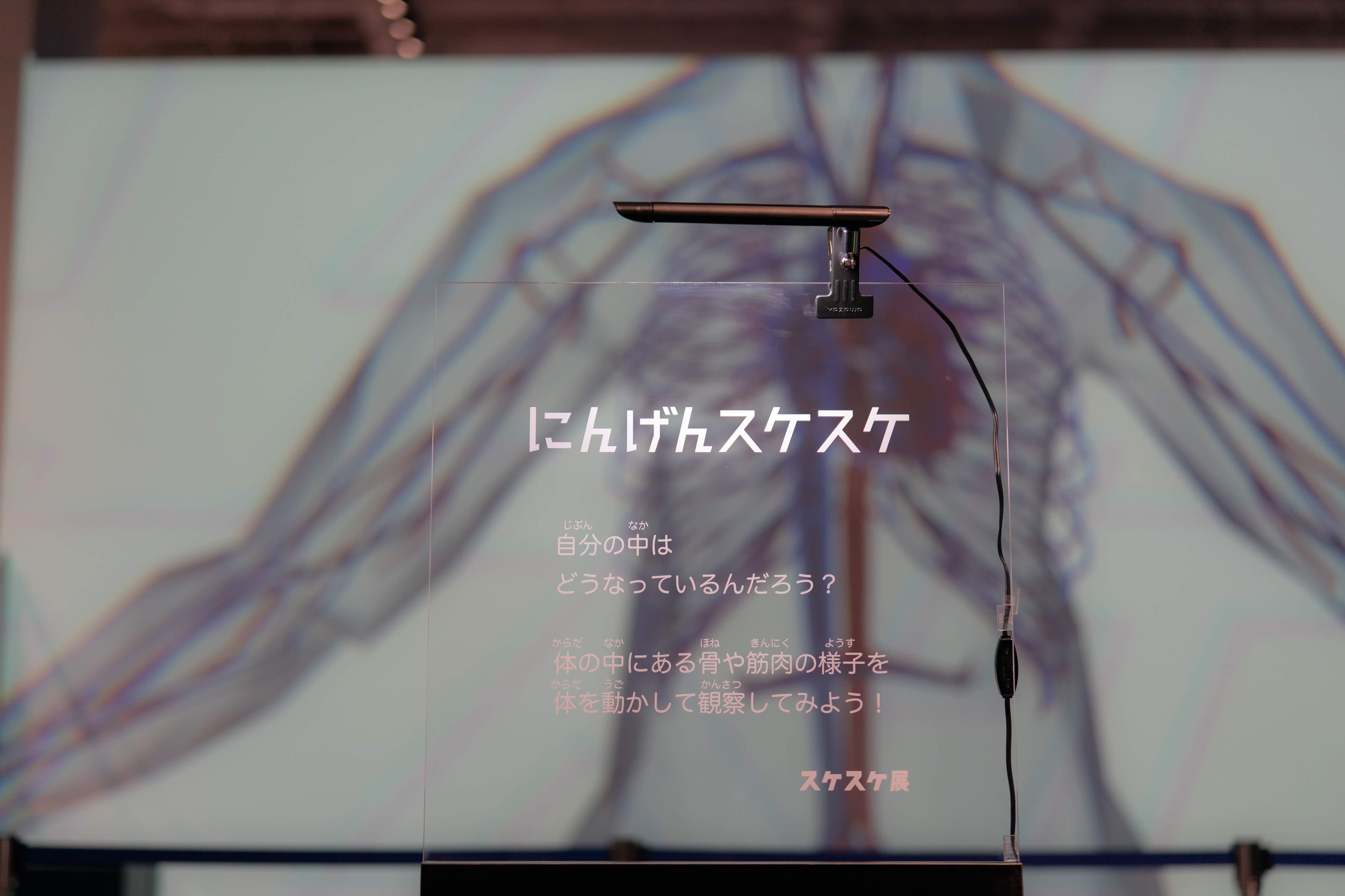 sp_exhibition/01.jpg
