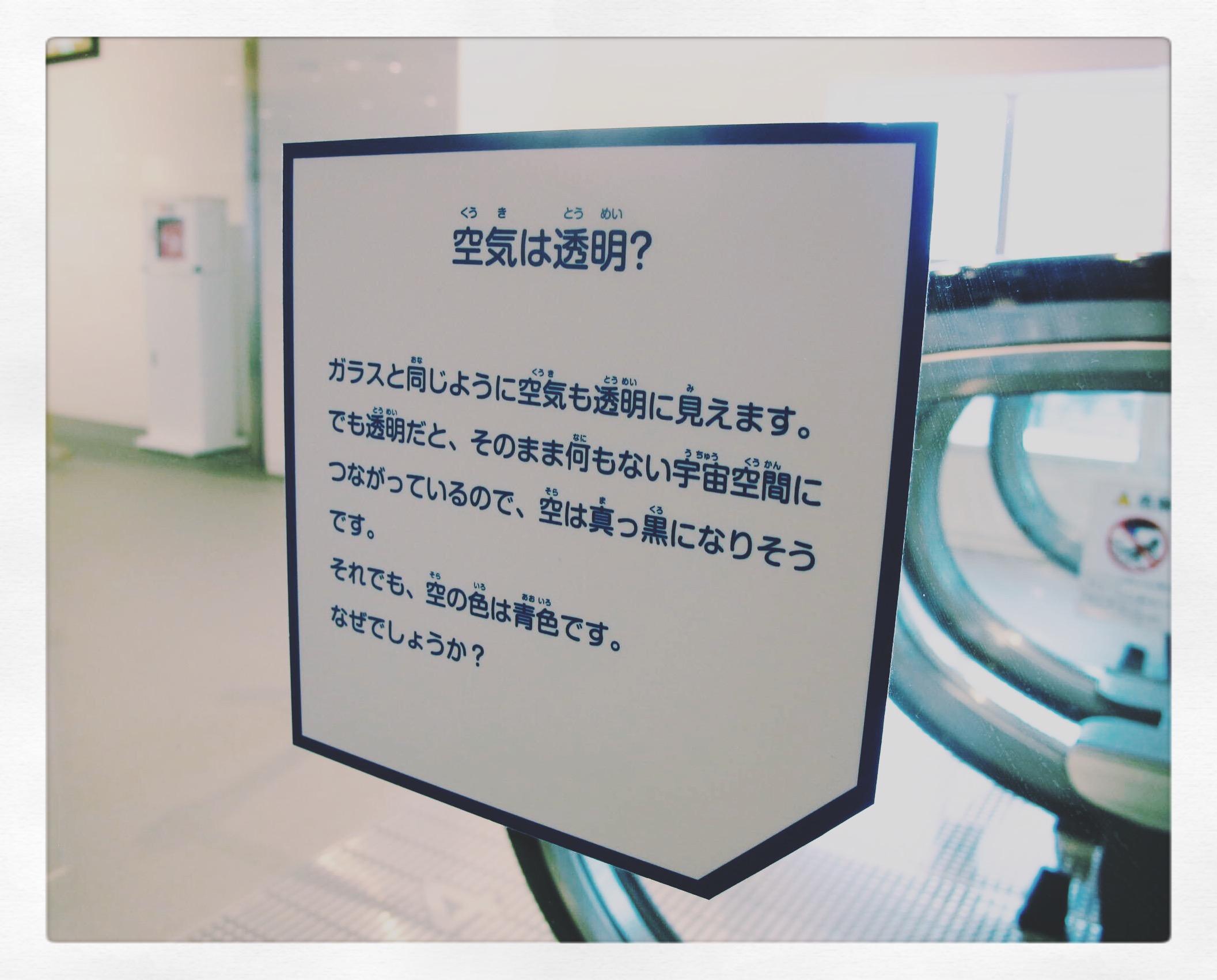 itarutokoro_kuki.jpeg